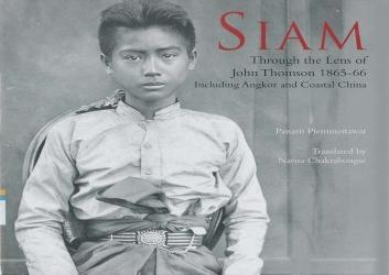 SIAM by John Thompson